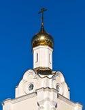 Sunen i kupolen. Royaltyfri Fotografi