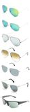 sunglasses Images libres de droits