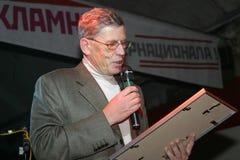 Sungorkin Vladimir Nikolaevich stock afbeelding