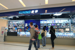 Suning-Shop in Hong Kong Stockfotos