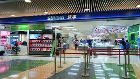 Suning shop in hong kong Royalty Free Stock Photos
