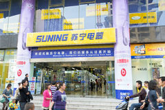 Suning store Royalty Free Stock Images