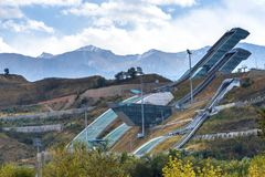 Sunkar International Ski Jumping Complex royalty free stock photos