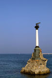 The Sunken Ships Monument Royalty Free Stock Images