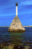 Sunken Ships Monument in Sevastopol Royalty Free Stock Image
