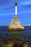 Sunken Ships Monument in Sevastopol Royalty Free Stock Image