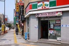 Sunkus便利商店 图库摄影