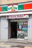 Sunkus convenience store Stock Image