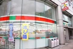 Sunkus store, Japan Stock Photography