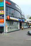 Sunlight Moscow. Cinema Matrix. Metro Station Krylatskoje Royalty Free Stock Image
