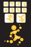 sunman D-pictogram Arkivfoto