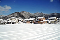 Sunny day of Winter. A sunny day of winter in Japan Stock Photos