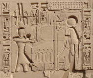 Relief at the Precinct of Amun-Re in Egypt Stock Photos