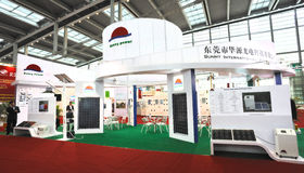 Sunny international power corp booth Stock Images