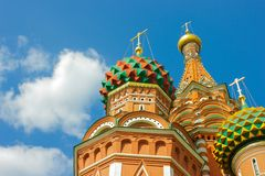 Sunny Moscow kremlin Stock Images