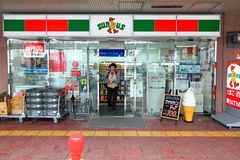 Sunplus convenience store Japan Royalty Free Stock Images