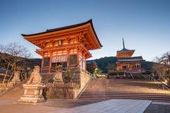 Sunrise in Kyoto with Kiyomizu dera temple the morning, Kyoto,. Kyoto, Japan - December 31, 2015: Sunrise in Kyoto with Kiyomizu dera temple the morning, Kyoto Stock Photo