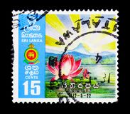 Sunrise and lotus flower, Independence day serie, circa 1972 Royalty Free Stock Image
