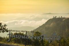 Sunrise on the fog mountain Royalty Free Stock Image