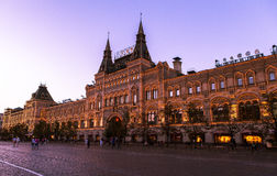 Sunset at GUM department store in Moscow, Russia Royalty Free Stock Photo