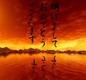 Sunset. hieroglyphs Stock Images