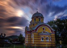 Sunset over church. Sunset over bulgarian church St. Ilia Royalty Free Stock Image