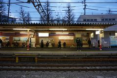 Sunset Station in Tokyo Royalty Free Stock Photos