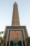 Sunset view of Cairo tower Stock Image