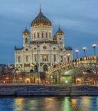 Sunset view of Moscow Cathedral of Christ the Savior in Moscow, Russia. Stock Images