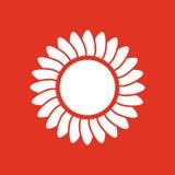 The sunshine icon. Sunrise and sunshine, weather, sun symbol. UI. Web. Logo. Sign. Flat design. App. Stock Stock Image