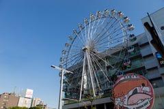 Sunshine Sakae building in downtown Nagoya, Japan Royalty Free Stock Photography