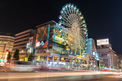 Sunshine Sakae Shopping Center. NAGOYA JAPAN - 22 November, 2015: Sunshine Sakae Shopping Center is located in Sakae and famous for its Ferris wheel attached to Stock Photo