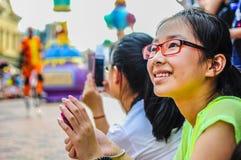 Sunshine smile Royalty Free Stock Photo