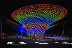 Sunshine Valley Light Show. Sunshine Valley is located in the Shanghai World Expo source in China. It is shaped like a crystal clear glass trumpet flower that royalty free stock photos