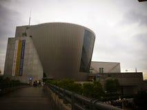 Suntory博物馆 免版税图库摄影