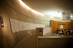 Suntory Museum. The museum is designed by Tadao Ando, a Japanese architect Royalty Free Stock Image