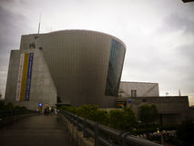 Suntory Museum. The museum is designed by Tadao Ando, a Japanese architect Royalty Free Stock Photography