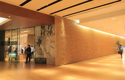 Suntory museum Tokyo Japan Royalty Free Stock Images