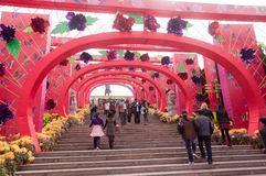 Sunwen纪念公园,中国 免版税库存图片