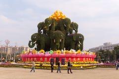Sunwen纪念公园,中国 库存照片