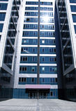 Suny Gebäude Stockfotos