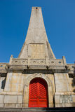 SunZhongshan's(Sun Yat-sen's) memorial mounment Royalty Free Stock Photo