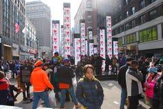 Super Bowl bulwar - Miasto Nowy Jork Zdjęcia Royalty Free