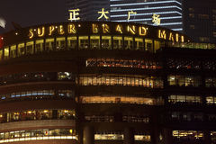 Super Brand Mall, Shanghai Royalty Free Stock Images