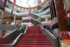 Super Brand Mall in Shanghai Stock Photo