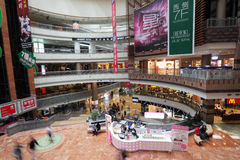 Super Brand Mall in Shanghai Royalty Free Stock Photos