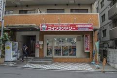 Super Laundry Self Service Shop At Osaka Japan. Self Service Shop At Osaka Japan 2016 stock image