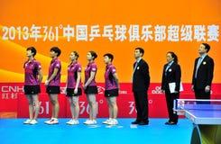 Super League di ping-pong della Cina Fotografie Stock
