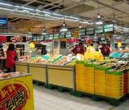 Super Market Stock Image