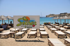 Super Paradise Beach Sign Stock Photos